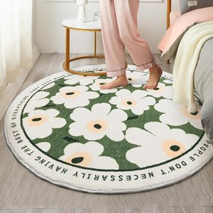 Carpets Practical Fine Stitching Flower Pattern Colorfast Floor Mats Home Decoration