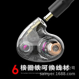 high quality Wholesale N35 three-unit ring iron wired earphone in-ear moving iron interchangeable wire monitor metal universal headphone