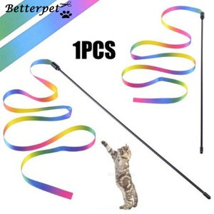 Cat Toys Funny Stick Pet Toy Rainbow Ribbon Colth DIY Thin Colorful Rod Teaser Pole Interactive Supplies