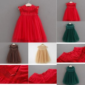 Kids Girls Dress Lace Tutu Clothing Summer Flower Fashion Sleeveless Vest Princess Tulle Dress FF-251 mc V8PT