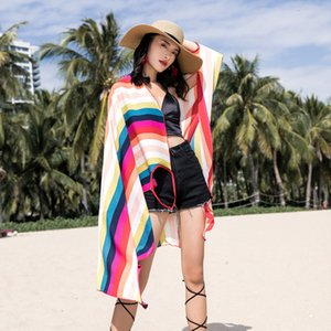 2021 New the Stripe Beach Holiday a Chip Wrap Skirt Backless Swimsuit Bikini Smock Hryk
