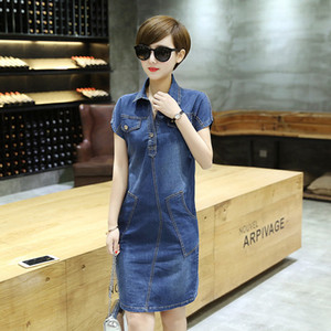 2021 New Plus Casual Size Blue Ladies Es Denim Clothing Women Shirt Vestido De Festa Summer Fyy420 Pmgx