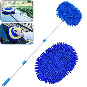 Upgrade 2 in 1 Car Wash Brush Mop Head Kit Three section Telescoping Aluminum Alloy Long Handle Thick Chenille Cleaning Tool