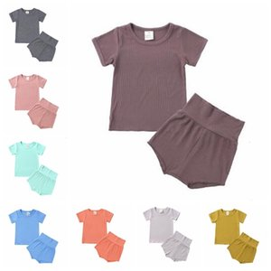 Kids Designer Clothes Girls Candy Color Pajamas Sets Boys Summer Casual Nightwear Cotton Short Sleeve Tops Shorts PP Pants Sleep Suit BC7577