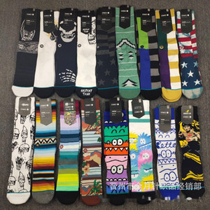 STANCE HIGH TUBE Skateboarding Chaussettes Tourneaux Tourneaux Tournette Chaussettes Sports Basketball Chaussettes C0224