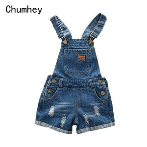 Chumhey 2-12T Kids Overalls Summer Boys Girls Denim Shorts Jeans Tollder Rompers Children Clothes Bebe Jumpsuit Child Clothing