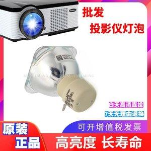 Sx218 Suitable for Sun Sx218e Projector Bulb