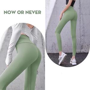 new pattern Women Yoga Outfits Ladies Sports Full Leggings Ladies Pants Exercise & Fitness Wear Girls Brand Running Leggings378