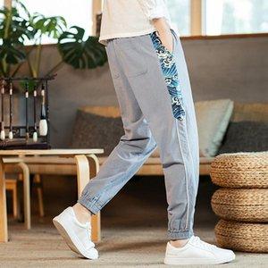 Radish Pantalones Hombre Casual Casual Plus Tize Leggings Estilo Chino Impreso Costura Pantalones Harem Pantalones Japonés Flojo Harem Hombres