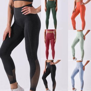 2021 New Women Patchwork Mesh Seamless Yoga Fitness Leggings Athletic Gym Sports Exercise High Waist Stretch Pants Trousers