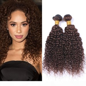 Chocolate Brown Kinky Curly Malaysian Human Hair 3 Bundles 300Gram #4 Dark Brown Virgin Hair Weave Wefts Kinky Curly Hair Extensions 10-30&q