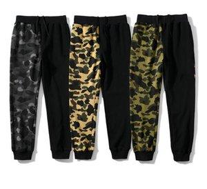 Camuflaje para hombre pantalones camo deportes pantalón primavera otoño invierno diseñador liviano jogger suelto pantalones sueltos hip hop hombres saltadores streetwear jk013