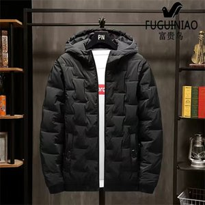 Winter Men'S Jacket Cotton Handsome Trend Hooded 210922