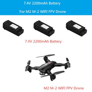 7.4V 2200mAh Battery For M2 M-2 5G 6K GPS RC Drone Spare Parts M2 Accessories Battery Toy Gifts