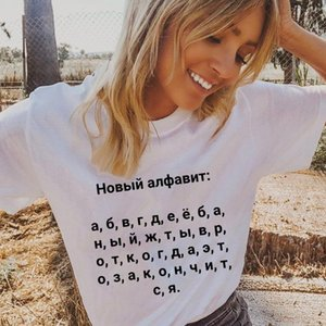 Russian New Alphabet Print Female T shirt Inscriptions Russia Harajuku Aesthetic 90s Women Tshirt Summer Streetwear Tops Tees
