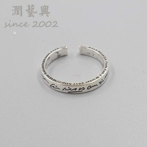 Ring S925 Sterling Paris strip Thai Silver opening East Gate Japanese and Korean fashion personality Classic women's style