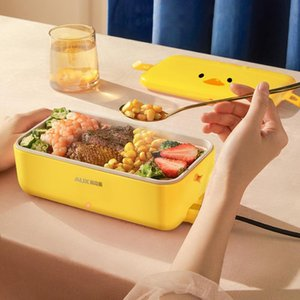 800ml Electric Lunch Box Mini Heating Lunch Box Rice Cooker Constant Temperature Heating Warmer Water Free For Office 220V