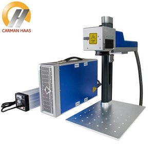 Electric Trimmers 20W Fiber Laser Marking Machine For Jewelry Metal