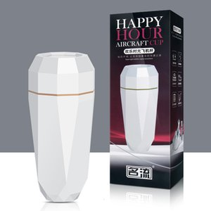 Massager Secwell Yiran International Happy Hour Aircraft Cup (sx) 3d Channel Sucking Men's Masturbation
