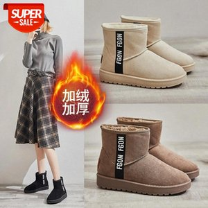 Women Casual Shoes Light Winter Snow Boots Fashion Short Boots Women High Top Shoes Trend Ankle Popular Basic #e69g