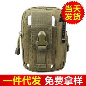Outdoor Travel Mobile Accessoire Camouflage Sport Nahaufnahme Taktische Taille Tasche