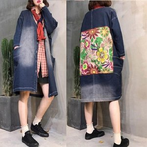 Women's Trench Coats V-neck Solid Color Back Printing Loose Casual Retro Washed Large Size Denim Jacket Female Cowboy Long Windbreaker Coat