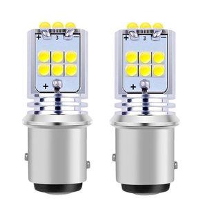 2pcs 새로운 1157 P21 / 5W Bay15D Super Bright 1800lm LED 자동 테일 브레이크 전구 신호 자동차 주간 실행 조명 후면 안개 램프