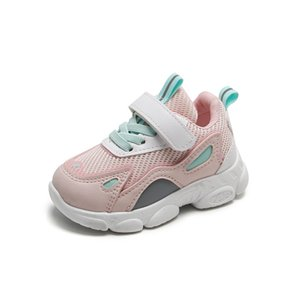 Sneakers Kids Breathable Boy Tennis Shoes Lightweight Little Big Girl Shoes
