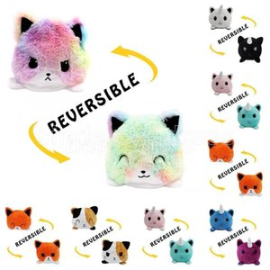 Multi Reversible Flip Cat Animal Stuffed Doll Reversible Plush Toy Color Chapter Plush Doll Birthday Gift Children Toy