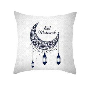 Ramadan Kareem decorativo cuscino decorativo copertura luna stella stampata Eid MUBARAK BEIGE CUSCINO CUSCINO BIGLIA THIN LINE TIN LINE TRATTATO