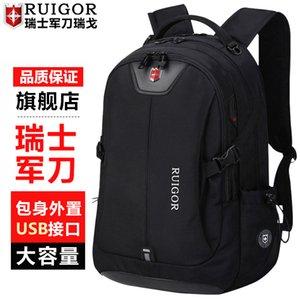 Swiss 2020 Regor мужская швейцарская новая нож рюкзак армии школьная сумка высокой емкости бизнес компьютер путешествия рюкзак