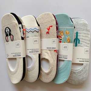G * P invisible boat thin spring and summer women's cotton socks C0224
