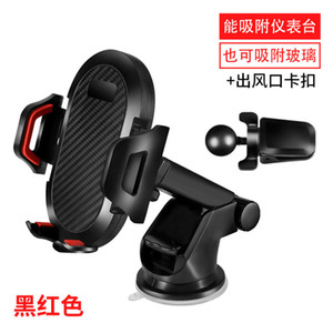 Long rod automatic lock telescopic sucker car air outlet mobile phone bracket lazy live