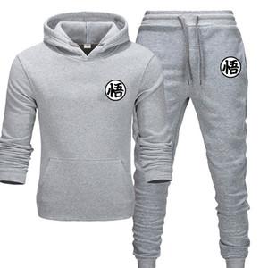 2021 мужская одежда мужская пульвес свитер мужчины трексуиты мода капюшон + спортивные брюки рубашки пальто мужская конструкция DesignerFleece jogging