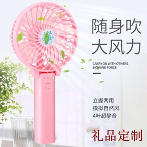 Japan hand held mini portable charging folding student small fan gift