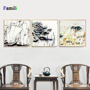 Wu Guanzhong Hogar Moderno Abstracto Blanco Blanco Tinta China Pinturas de lona Minimalista Poster Impresiones Living Room Wall Art