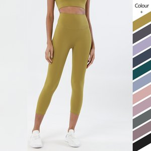 Yoga Pants Colourful88 Solid Color Womens Leggings Seamless Capris Leggins Sports Gym Fitness Clothes Women Align Tights Workout