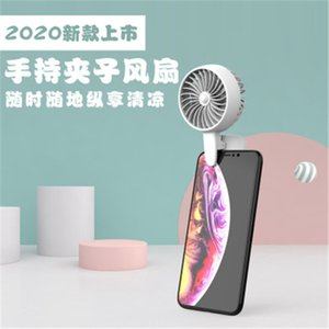Clip in handheld charging office portable girl mini quiet small fan