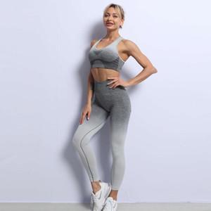 Tight skirt pants Gradient sportswear peach seamless Fitness hip Yoga bra suit women Designer