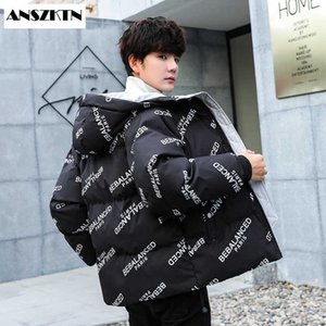 Mens Winter Jackets and Coats Male Parka Thick Warm Solid Color Men's Coat Padded Overcoat Outerwear Windbreakers Parkas for Men H0830