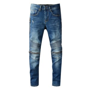 Mens Distress Ripped Skinny Jeans Slim Fit Denim Destroyed Hip Hop Pants For Men Top Quality