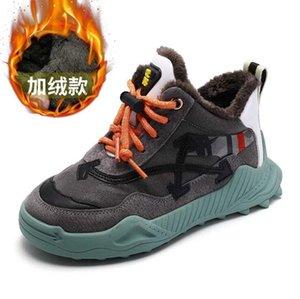 2021 أطفال مجففة الشتاء الأحذية الرياضية كيد في الهواء الطلق الحفاظ على الأحذية الدافئة الشباب بالإضافة إلى الأحذية المخملية الصبي غير زلة ماء حذاء