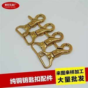 key chain, Brass case and bag large quantity of DYI hand tools, discount, can be customized