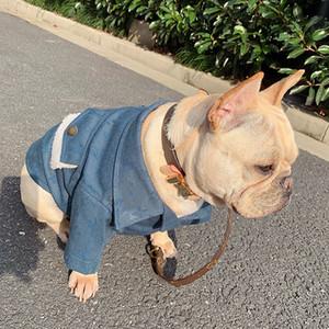 Pet Dog Blue Denim Jacket Warm Fashion Designer Dog Clothes Small Pet Fight Corgi Schnauzer with logo XD24529