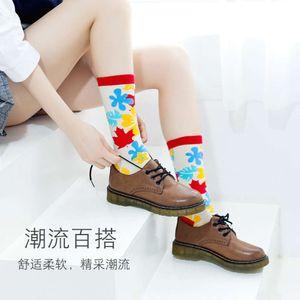 Sock tide medium tube men's women's general Street creative personality stockings in autumn winter
