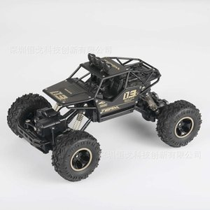 Off road alloy 4WD high speed climbing wireless remote control children's toy fall resistant shock absorption car model