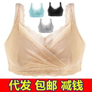 Máscara especial para la ropa interior después de la cirugía de mama Forma de gran tamaño del tamaño de sujetador de sujetador