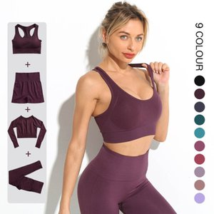 High waist elastic vest seamless Yoga women's sports fitness suit