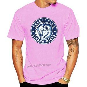 Men's T-Shirts HC Dinamo Minsk KHL Belarus Russian Professional Hockey T-Shirt Vintage B8