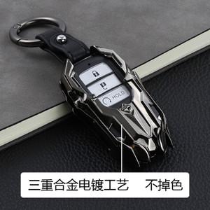 Aluminium Alloy Car Key Cover Case For Honda Civic Accord Breeze Levin CRV Avancier Vezel,Key Case For Car Protctive Cover